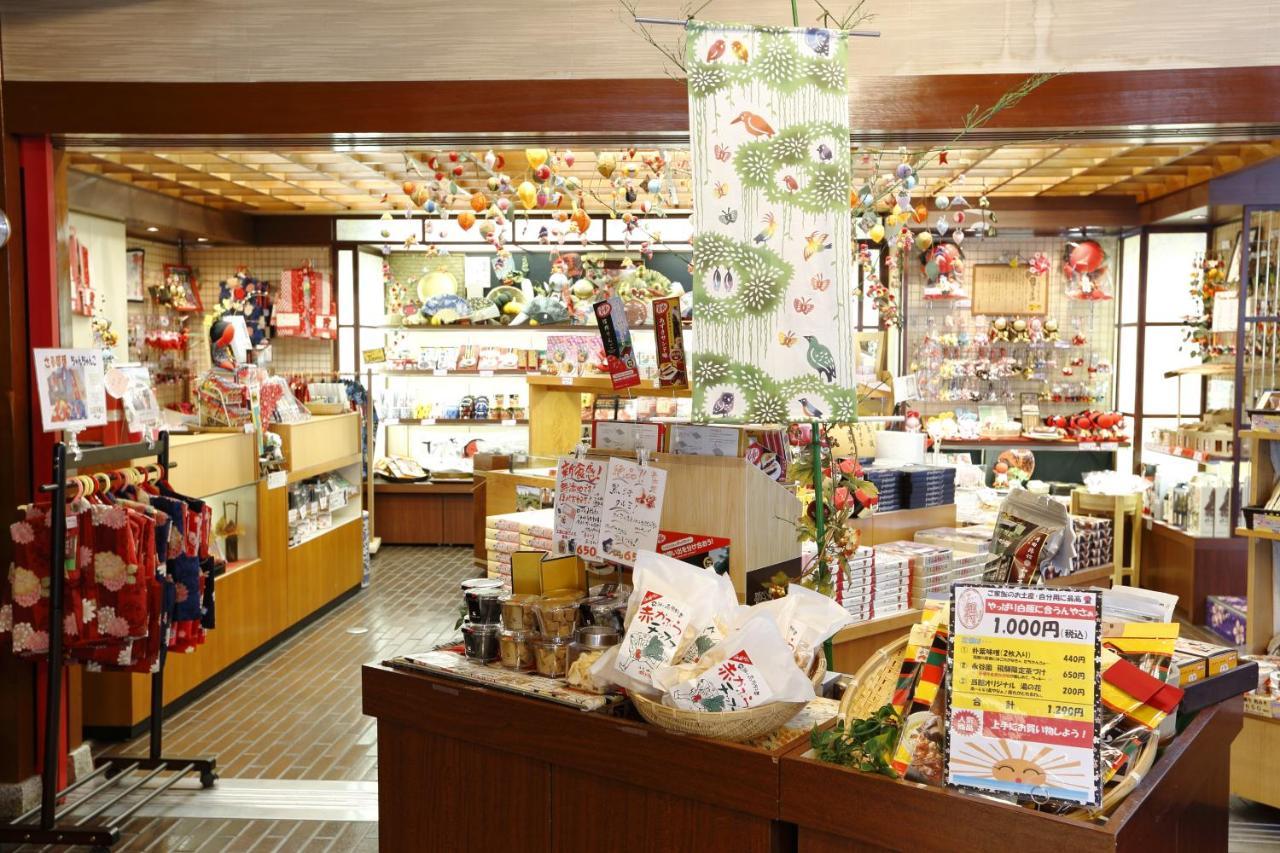 記念日におすすめのレストラン・岡田旅館  和楽亭の写真4