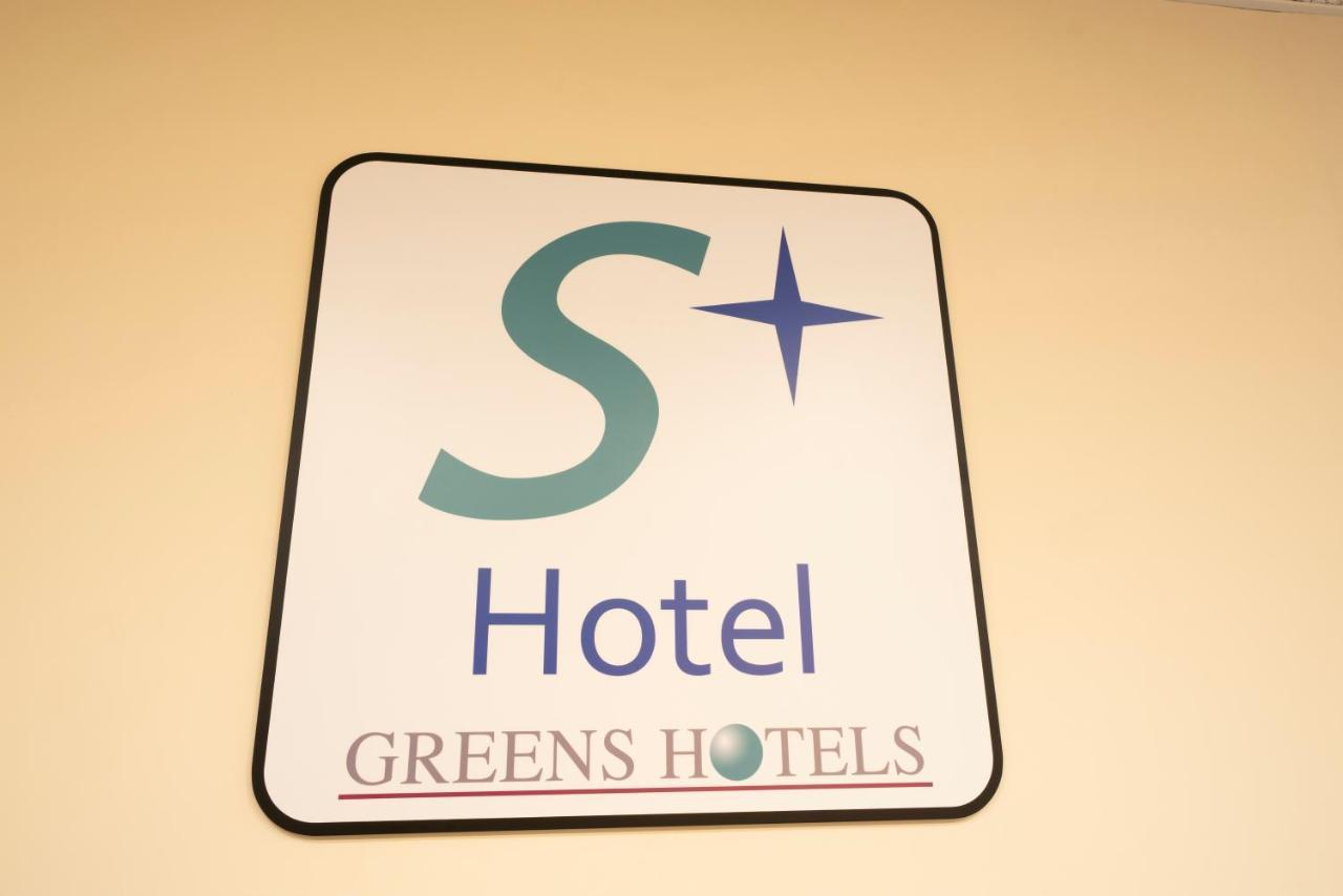 記念日におすすめのレストラン・ホテルエスプル名古屋栄の写真7