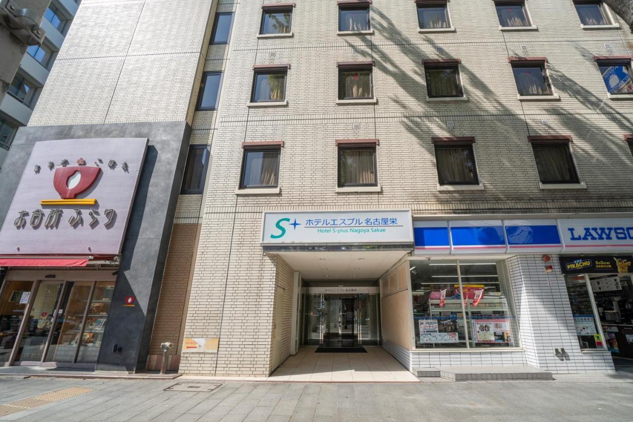 記念日におすすめのレストラン・ホテルエスプル名古屋栄の写真3