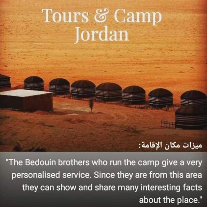 Кемпинг  Bedouin Hala Rum Camp