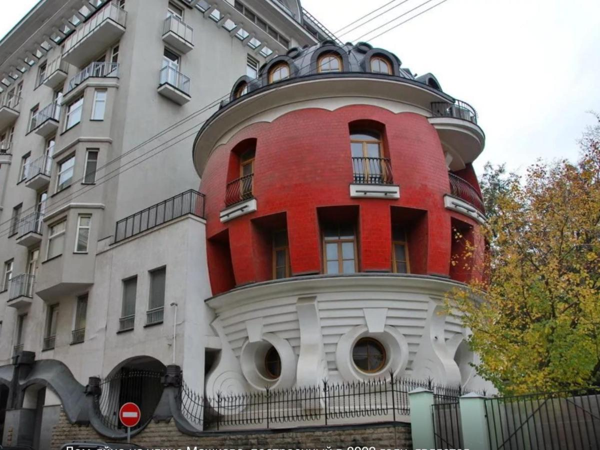 Апартаменты/квартира  Luxury Apartments в Центре Москвы в 15 минутах от Кремля