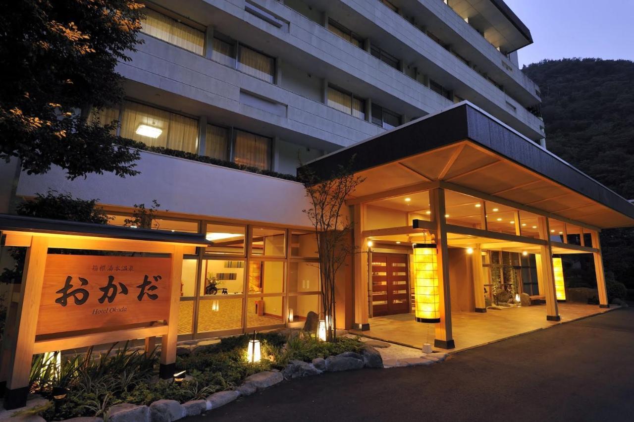 記念日におすすめのホテル・ホテルおかだの写真1