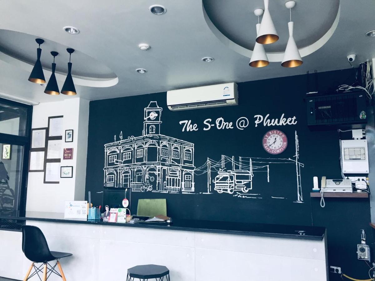 Отель  THE S ONE AT PHUKET