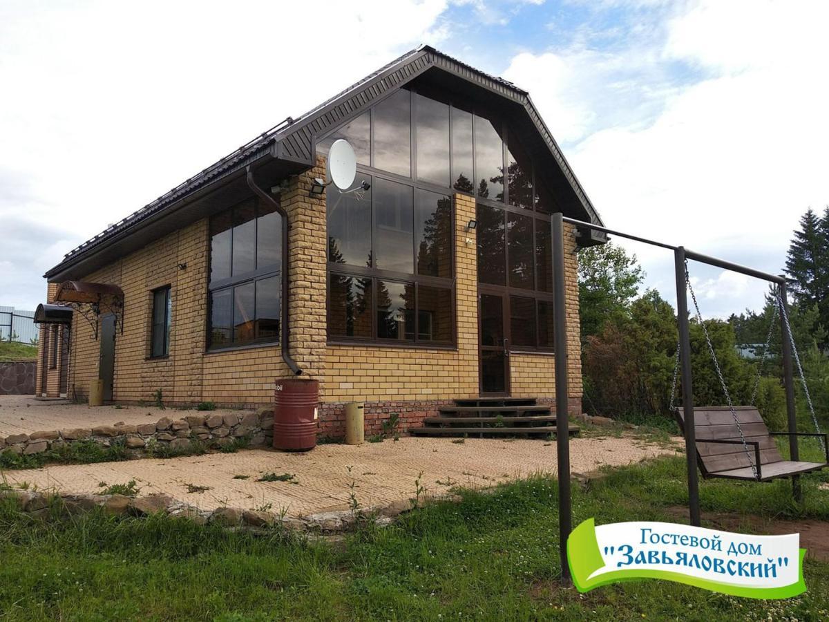 Дом для отпуска  Гостевой дом Завьяловский