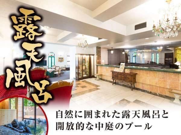 リブマックスリゾート軽井沢フォレストの写真2