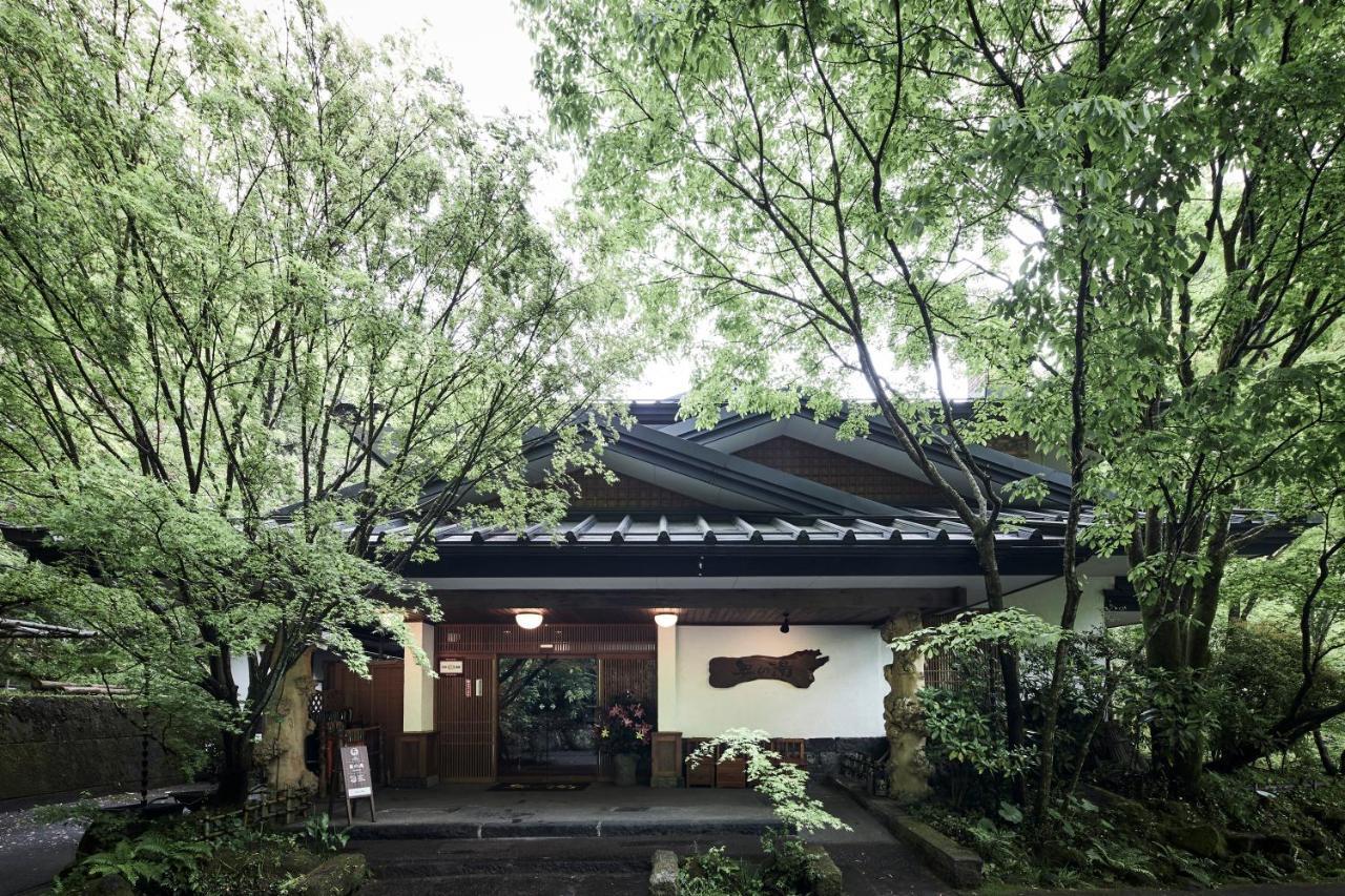 記念日におすすめのレストラン・黒川温泉 奥の湯の写真5