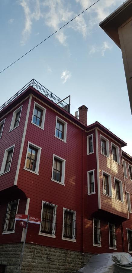 Апартаменты  Emirganlı Ottoman House