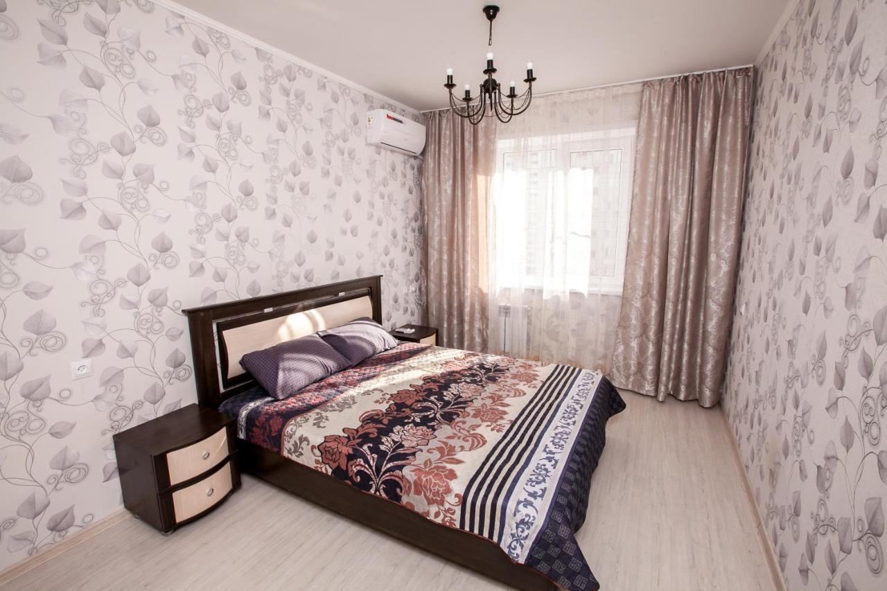 Фото  Апартаменты/квартира  Comfortable Apartment