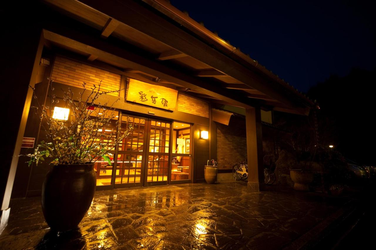 記念日におすすめのレストラン・柚富の郷 彩岳館の写真3