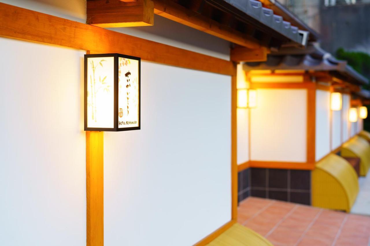 記念日におすすめのレストラン・天空湯房 清海荘の写真3