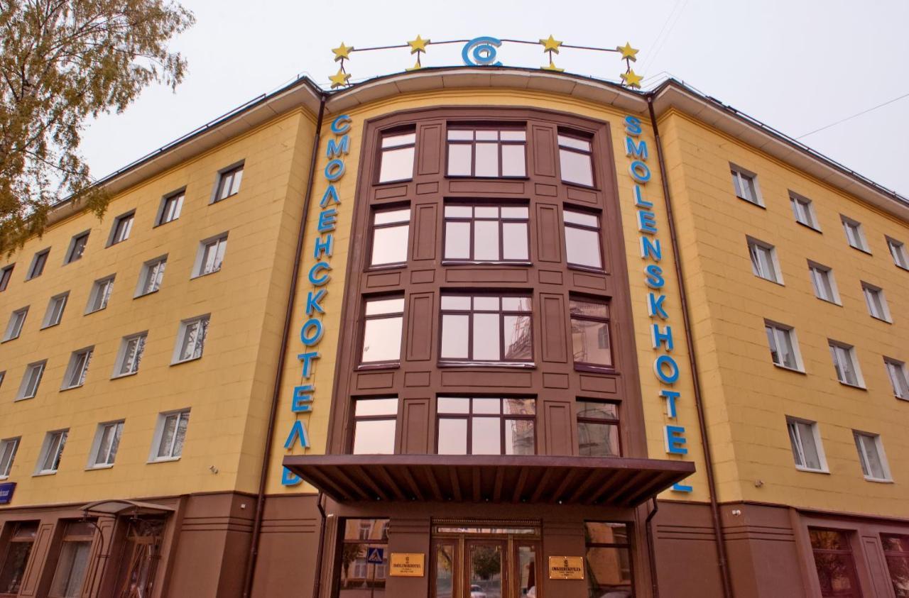 Отель  Смоленскотель