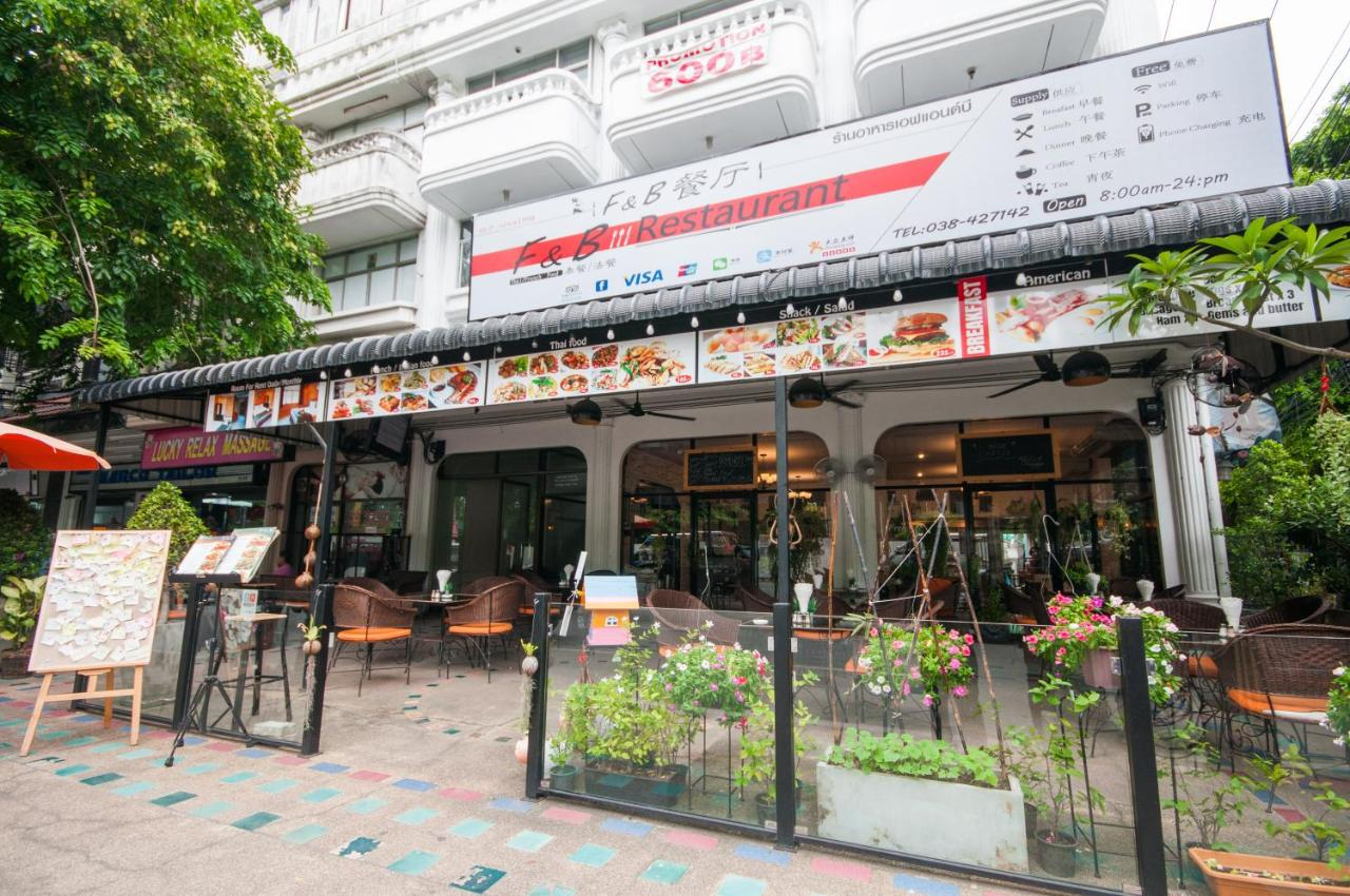 Отель  FnB Hotel Central Pattaya