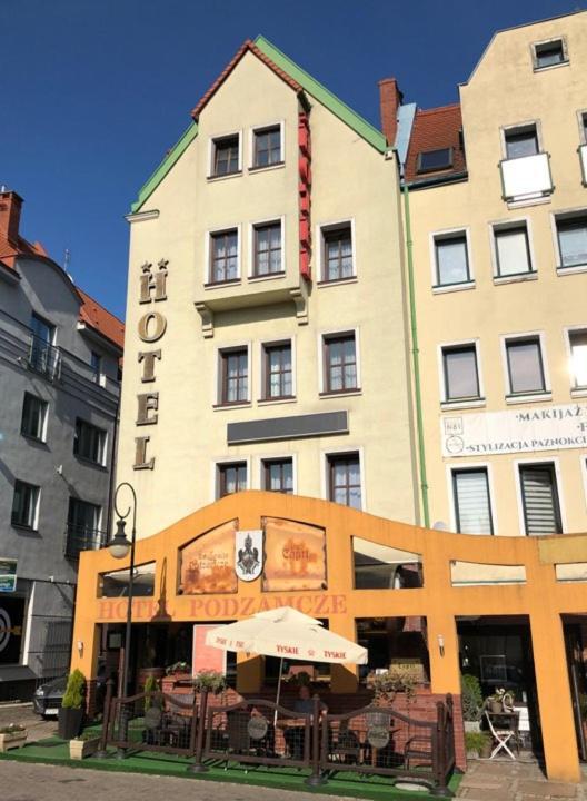 Отель  Hotel Restauracja Podzamcze