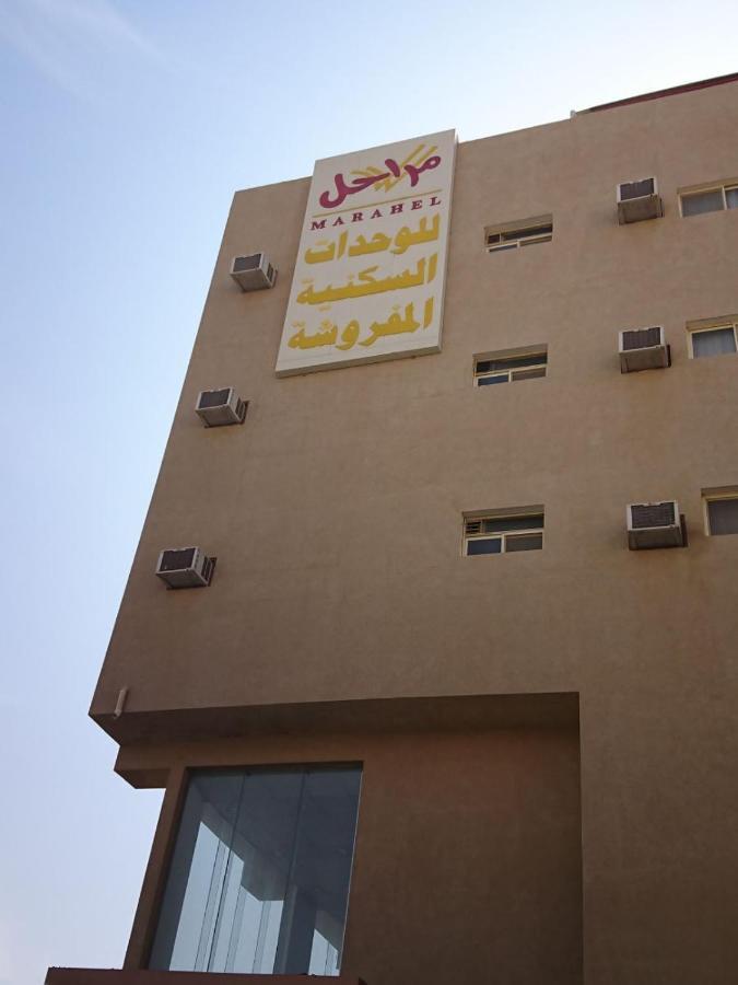 Апарт-отель Marahal Kharj