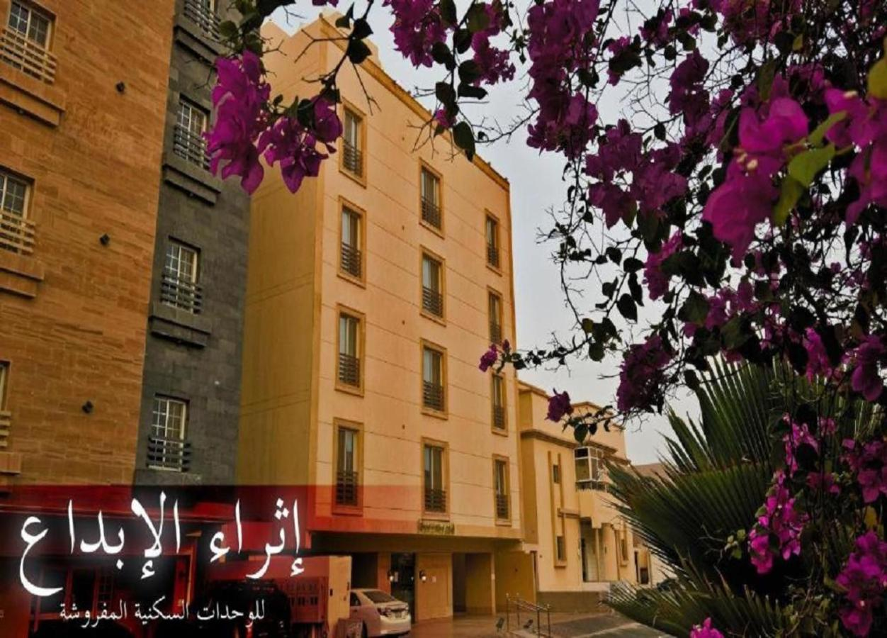 Апарт-отель  Tharaa Al Ebdaa