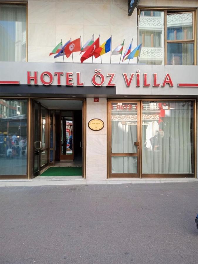 Отель  Hotel Oz Villa