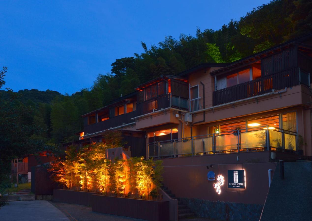 記念日におすすめのレストラン・時間を旅する宿 海のはなの写真3
