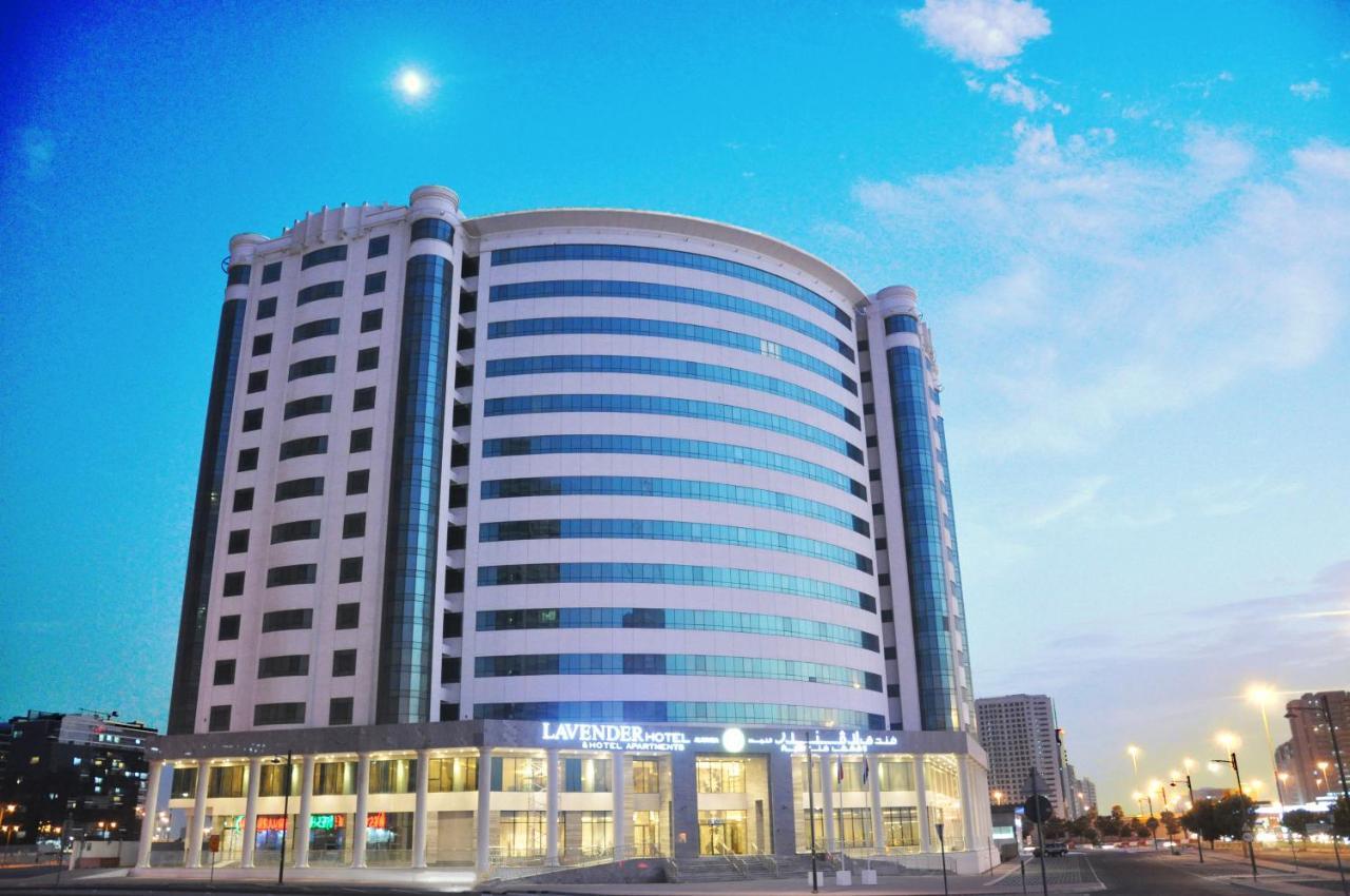 Отель  Отель  Lavender Hotel & Hotel Apartments Al Nahda