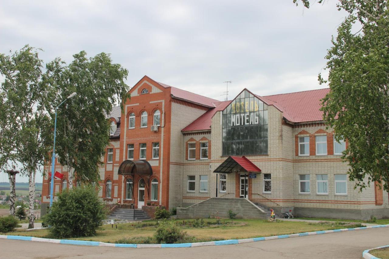 Отель Мотель Горизонт
