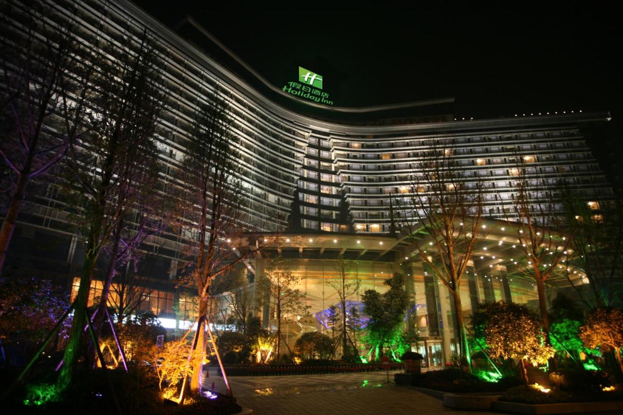 Отель  Holiday Inn Chengdu Century City West