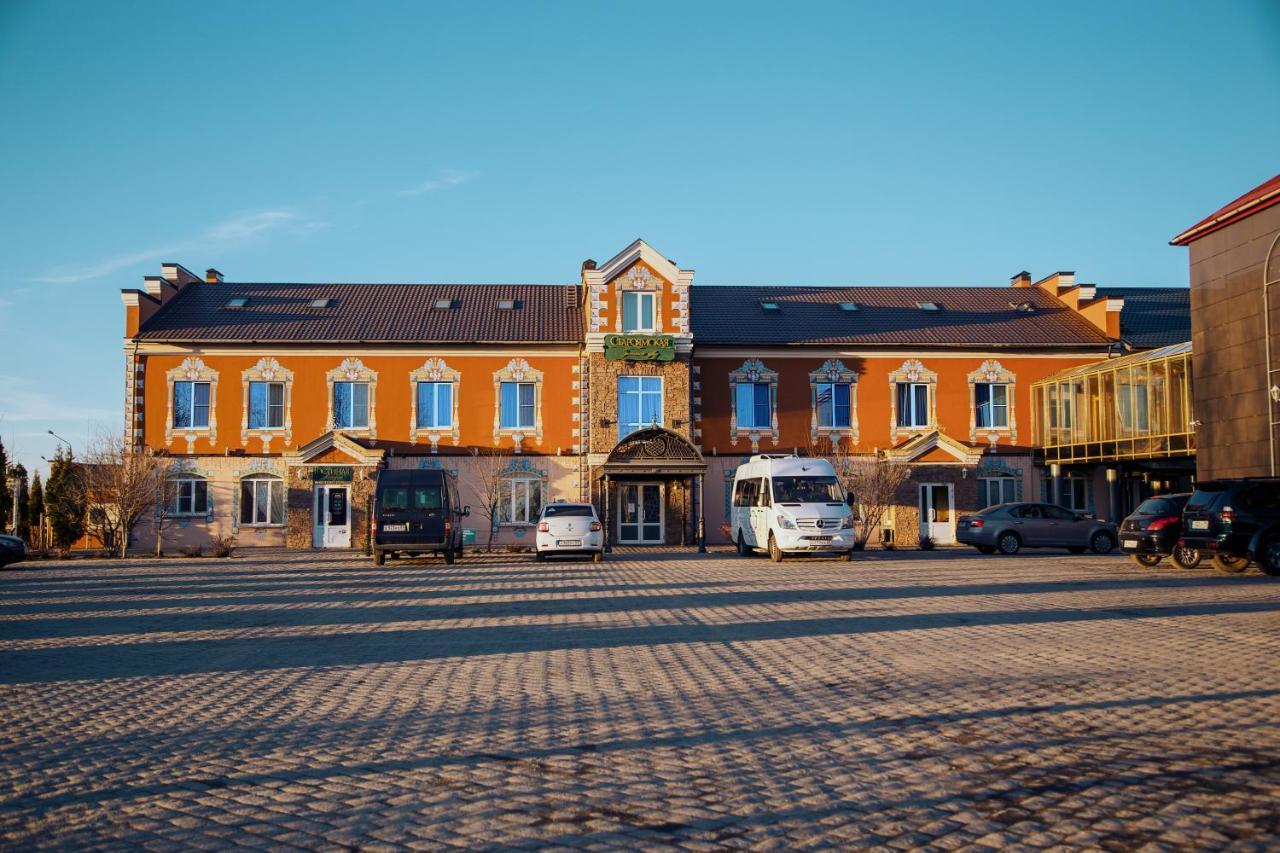 Отель  Hotel Staroyamskaya