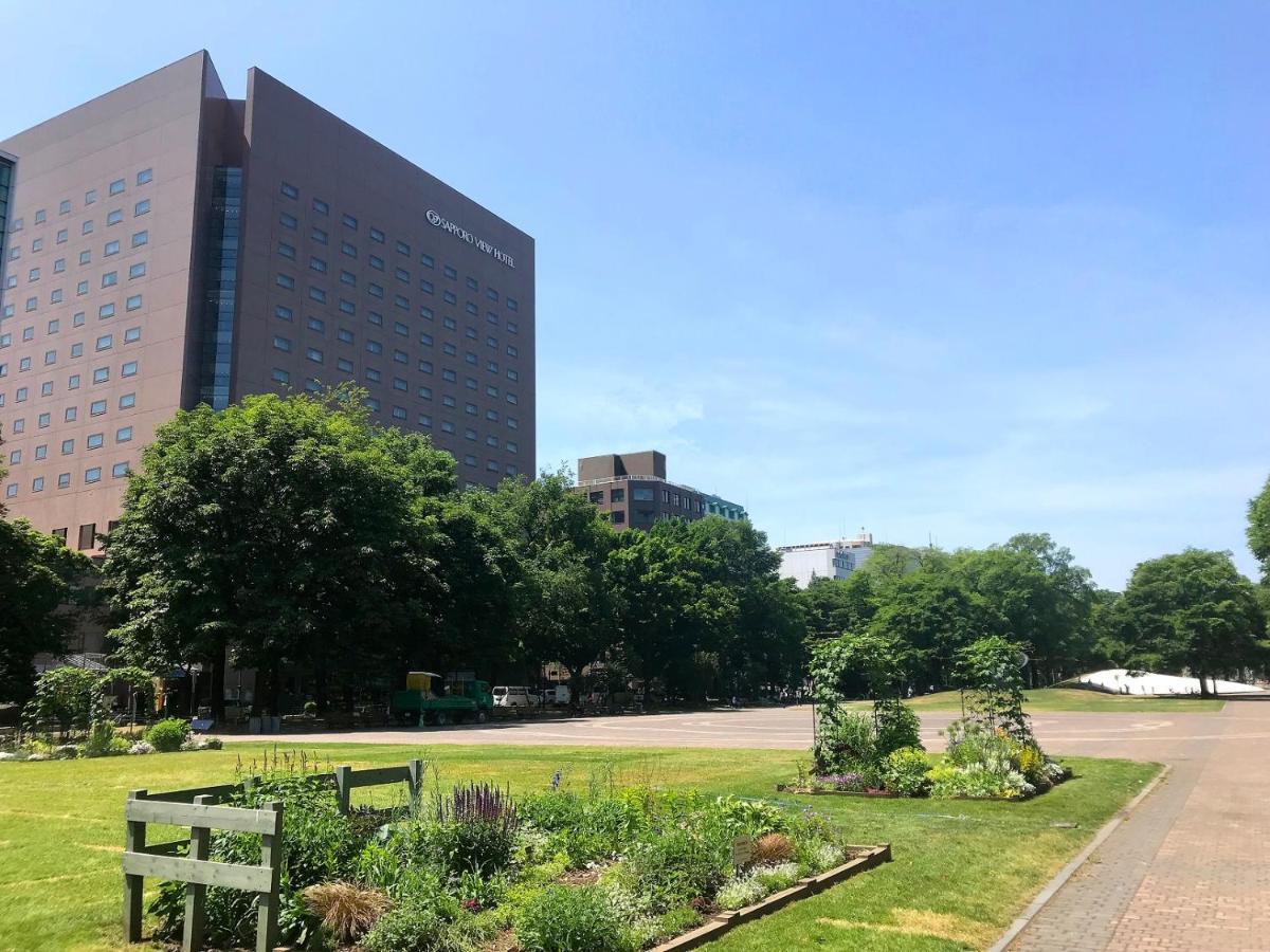 記念日におすすめのホテル・札幌ビューホテル大通公園の写真1