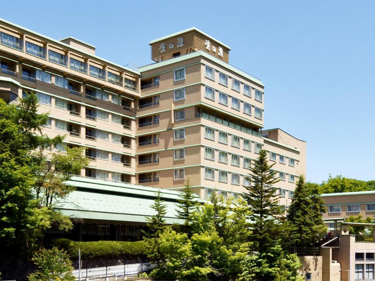 記念日におすすめのホテル・ホテル 鹿の湯の写真1