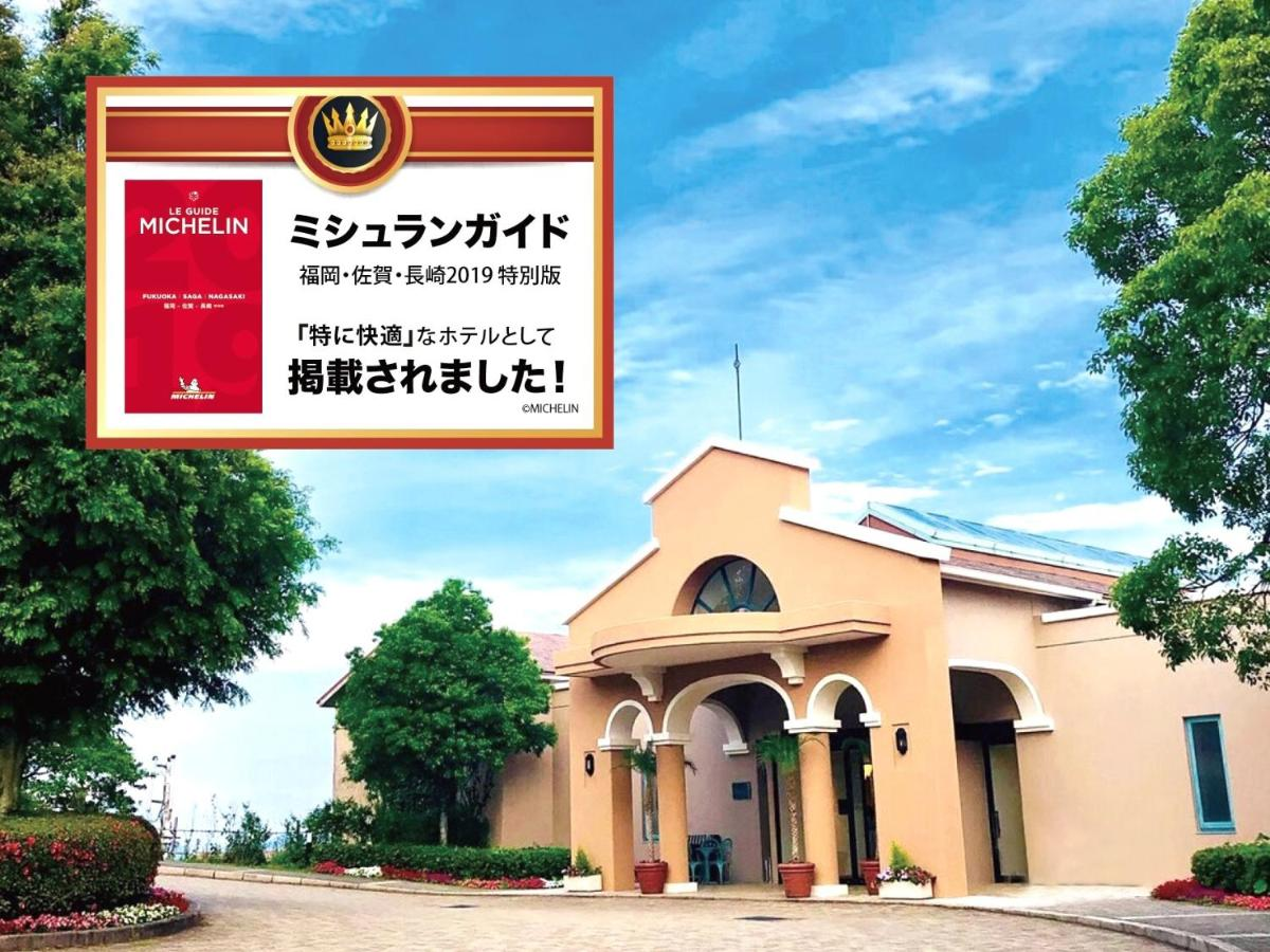 記念日におすすめのホテル・弓張の丘ホテルの写真1