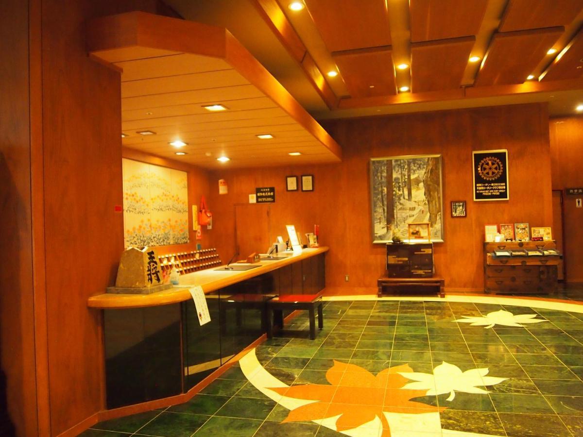 記念日におすすめのレストラン・ホテル 王将の写真4