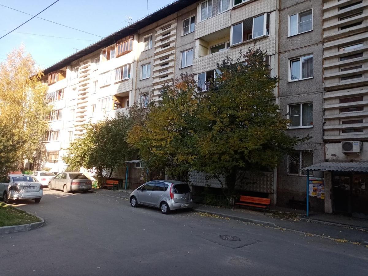 Апартаменты/квартира  1 комнатная квартира