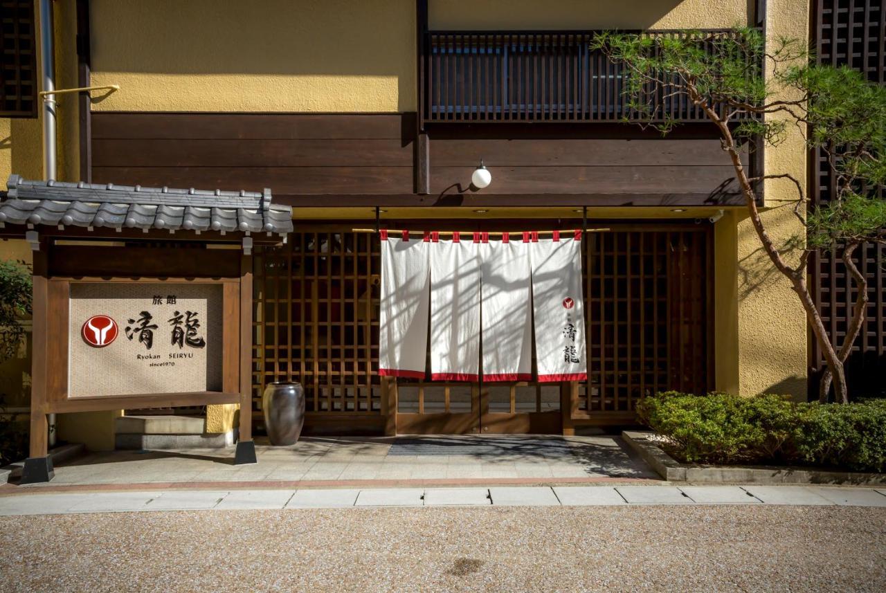 記念日におすすめのホテル・飛騨牛専門 旅館 清龍の写真1