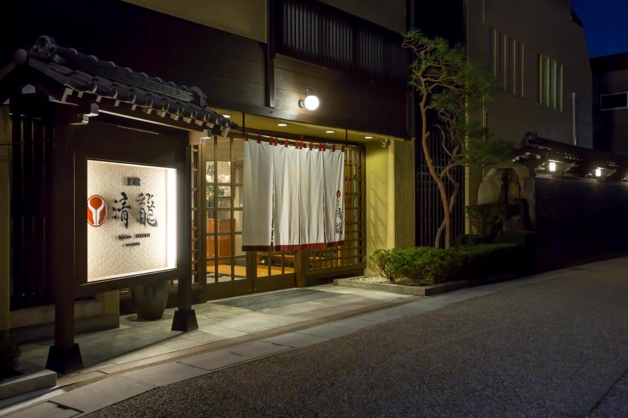 飛騨牛専門 旅館 清龍の写真2