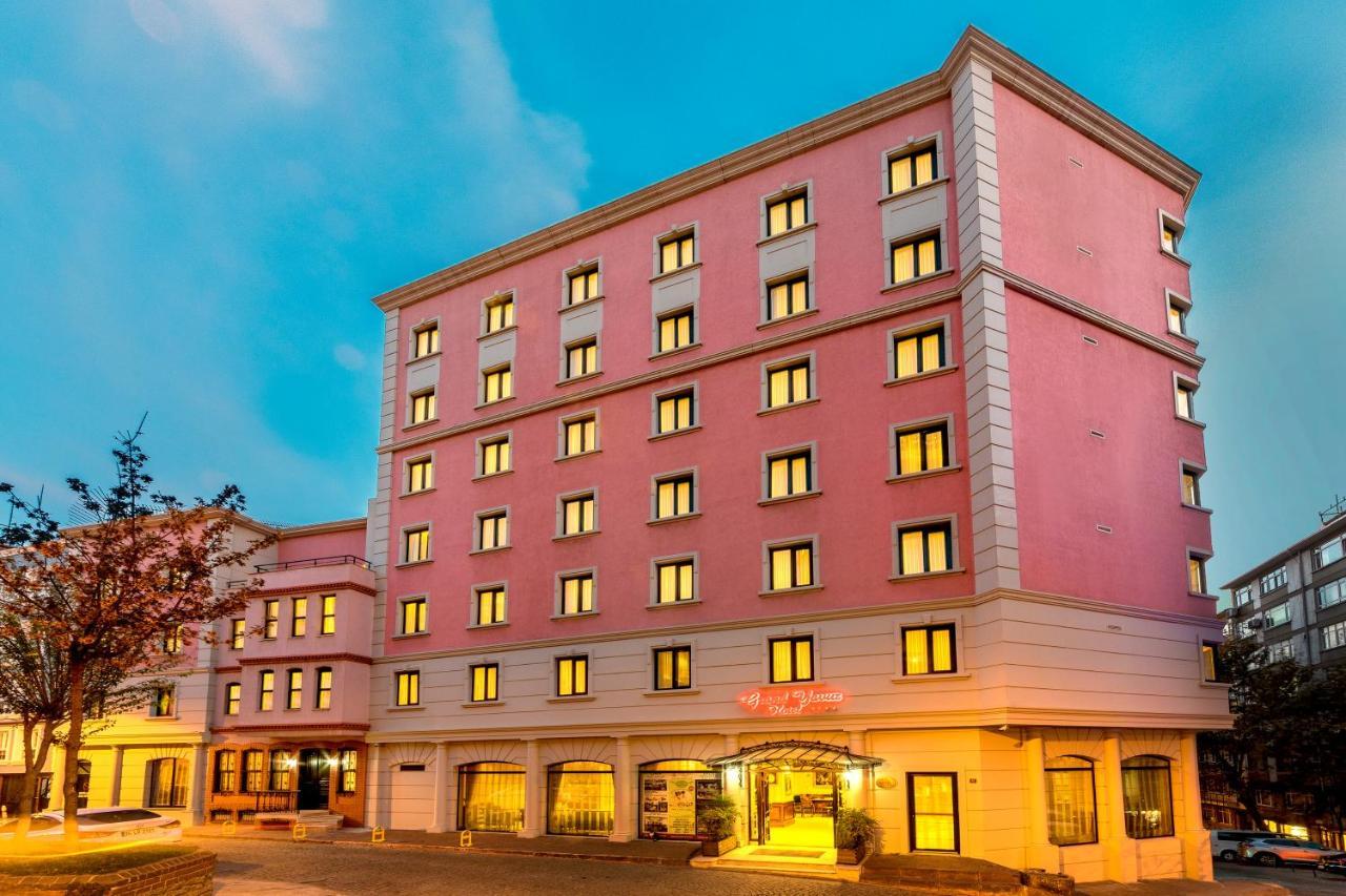 Отель  Отель  Grand Yavuz Hotel Sultanahmet