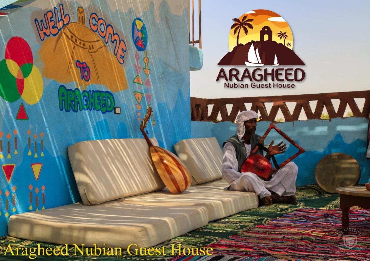 Проживание в семье  Проживание в семье  Aragheed Nubian Guest House