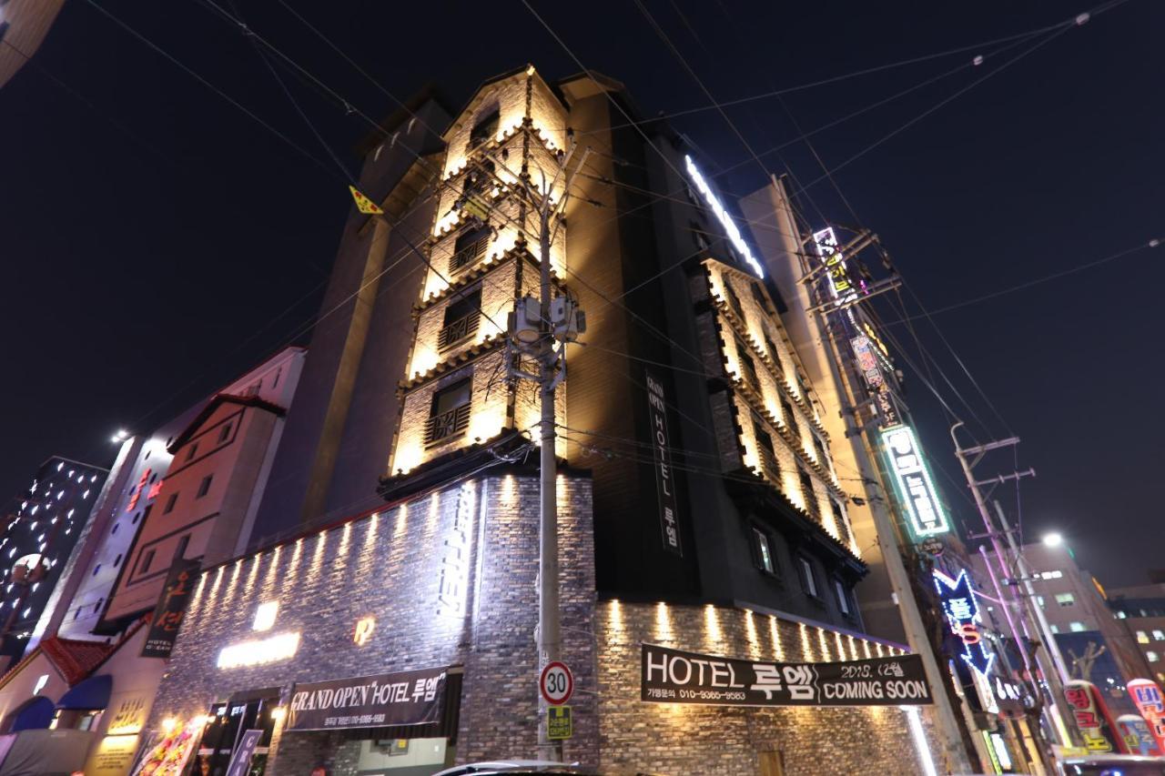 Отель  Отель  Hotel Luem