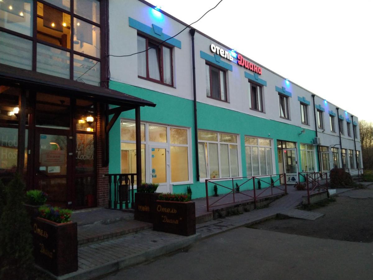Отель  Гостиница Диана