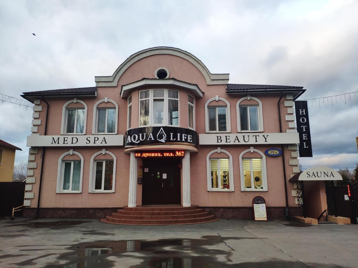 Фото  Отель  Aqualife Spa Hotel On Leninskogo Komsomola