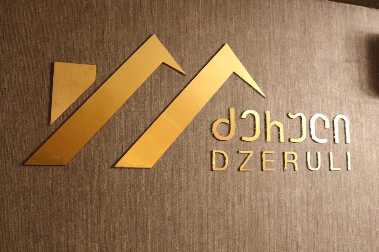 """Отель  Hotel """"Dzeruli"""""""