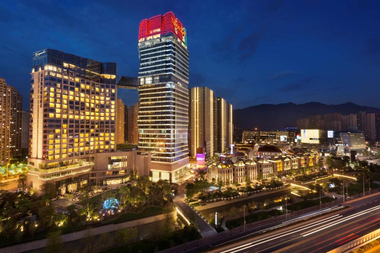 Отель  Отель  Kempinski Hotel Fuzhou