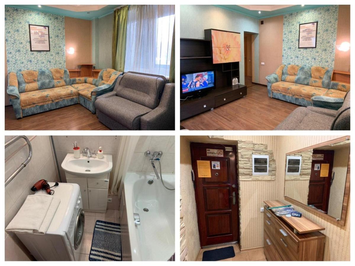 Апартаменты/квартиры  Apartments On Stroiteley 82