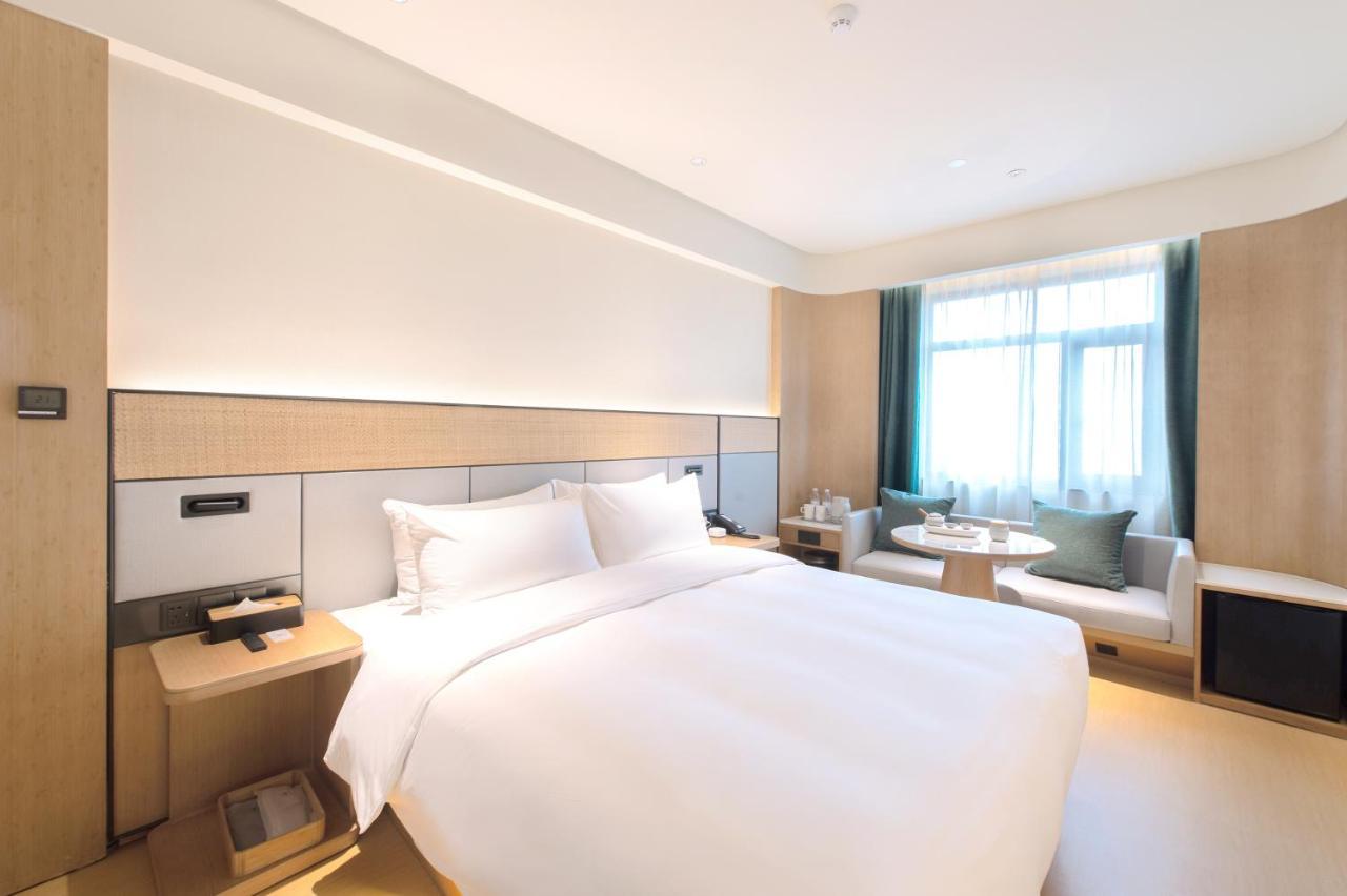 Отель  Ji Hotel Shanghai People's Square Fujian Middle Road