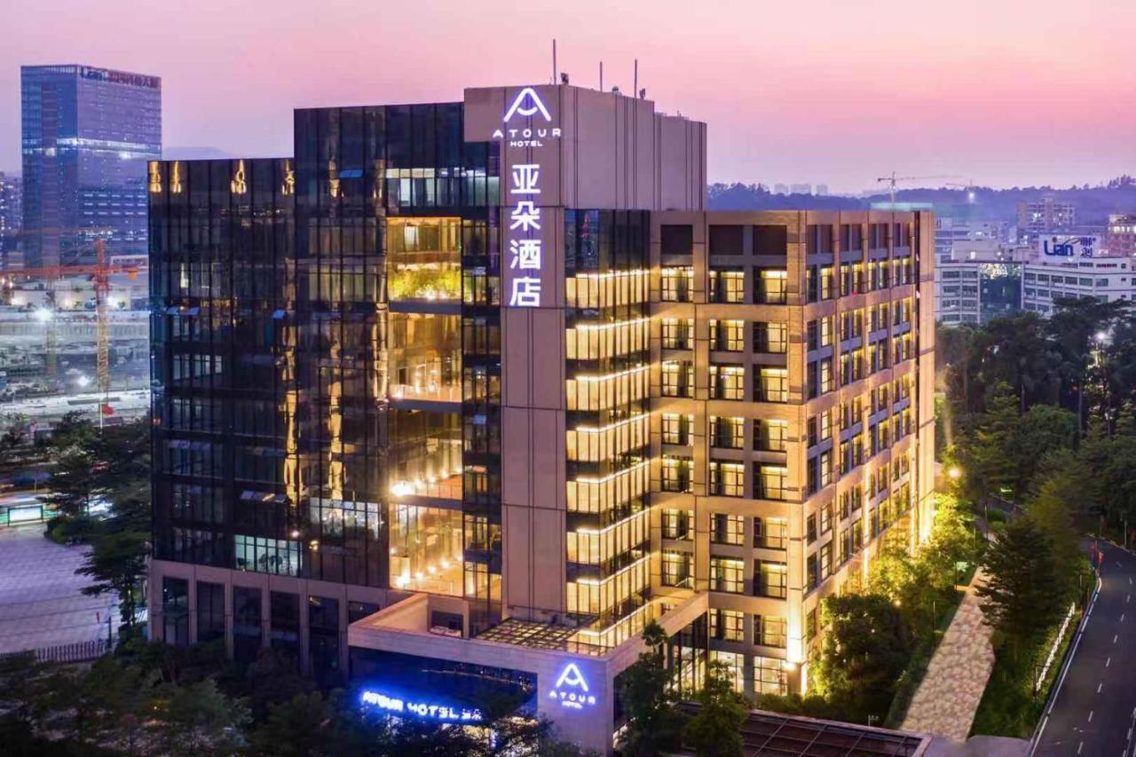 Отель  Atour Hotel (Shenzhen Lilang International Jewellery Industrial Park)