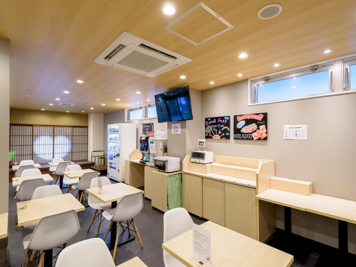 記念日におすすめのレストラン・OYO Hotel ASIATO Nambaの写真4