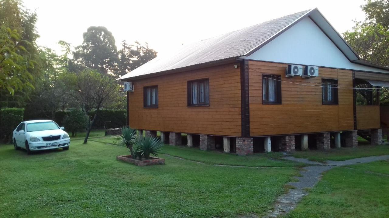 Гостевой дом  Гостевой Дом «Оксана»