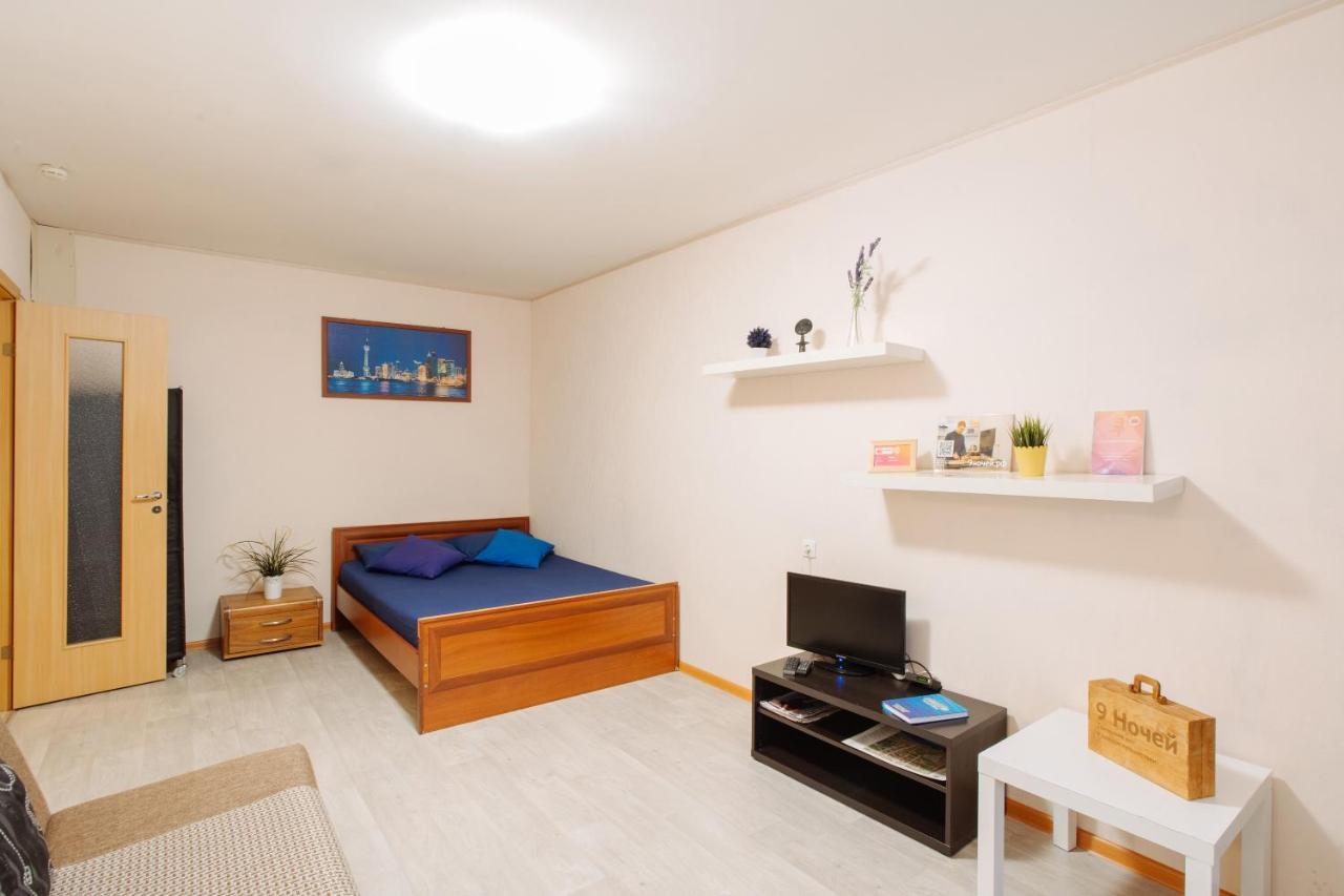 Апартаменты/квартиры  Apartment 9 Nights On Vatutina