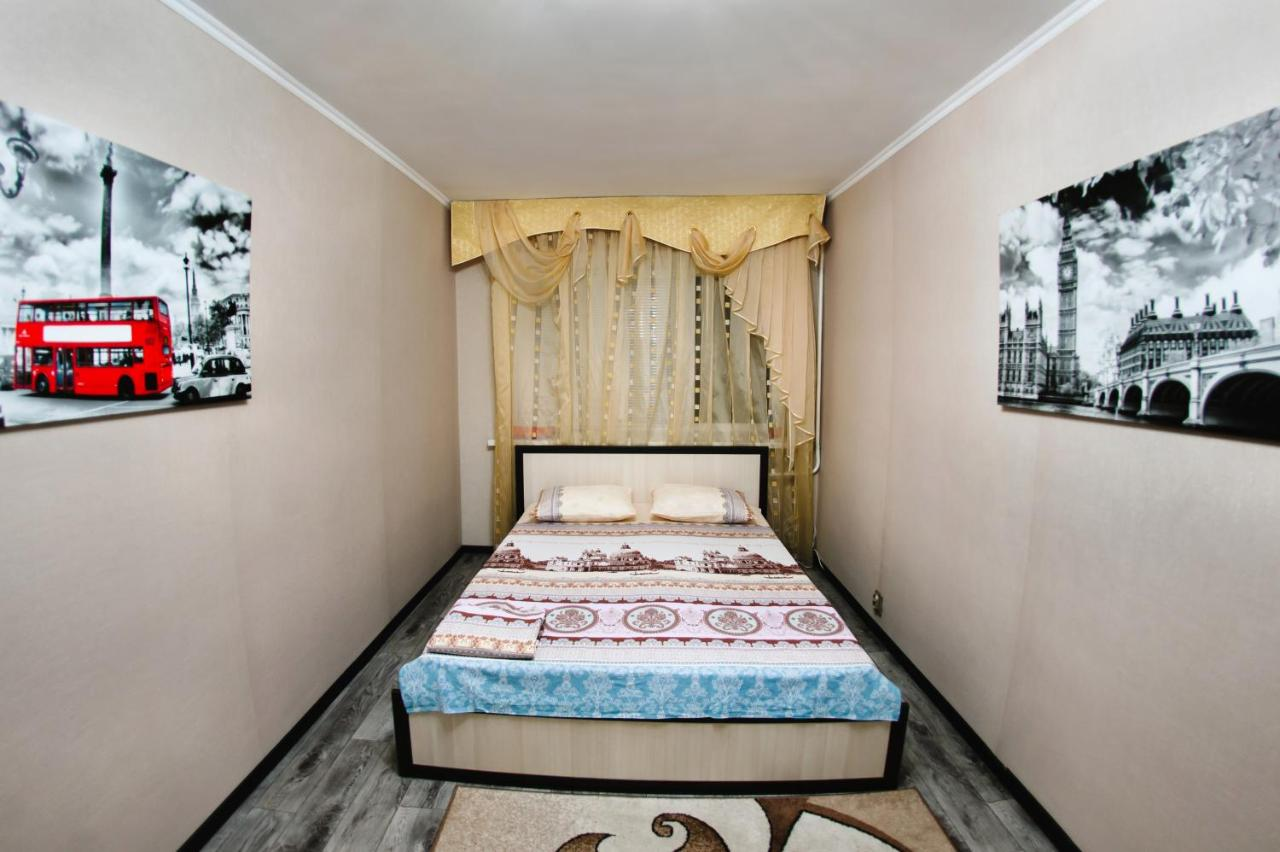 Апартаменты/квартира  Апартаменты в центре Kommunisticheskaya 10