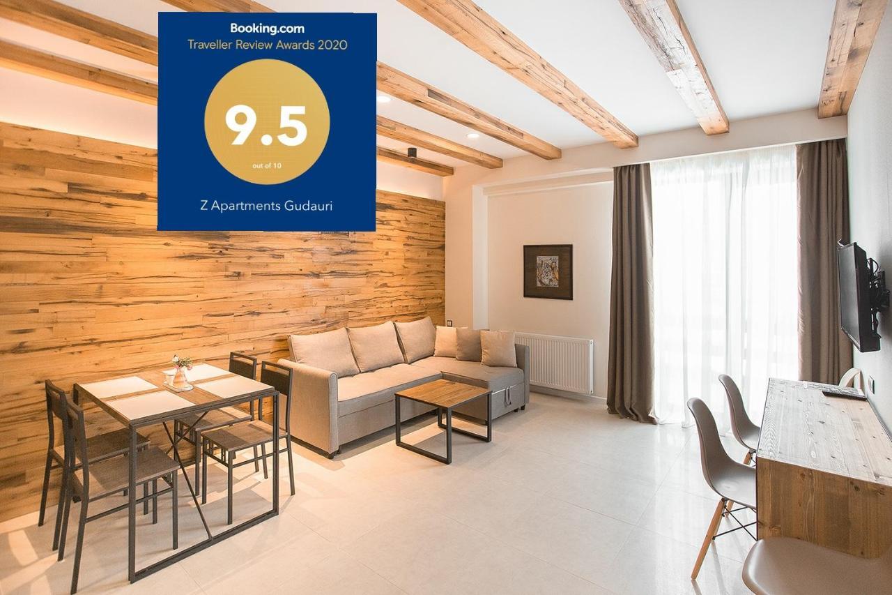 Апартаменты/квартиры Z Apartments Gudauri