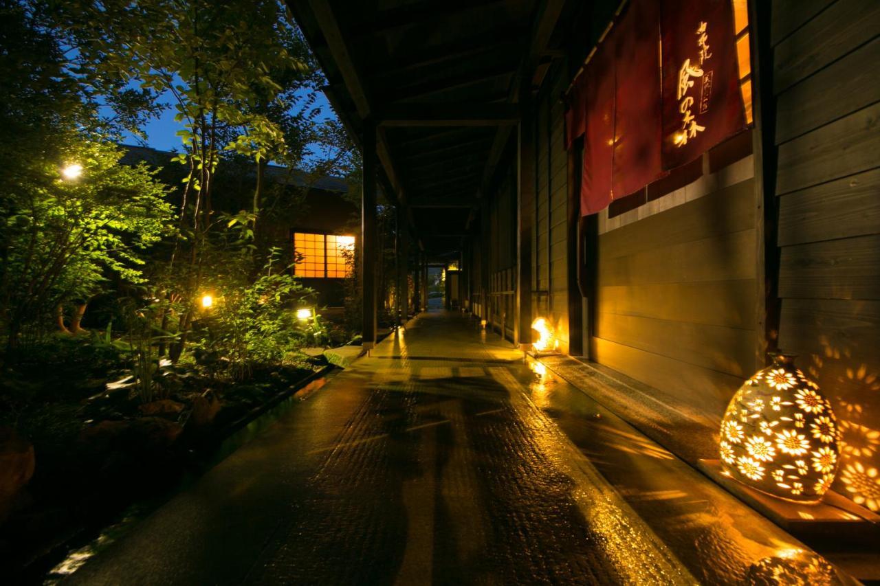 記念日におすすめのレストラン・由布院 美肌のお宿 風の森の写真3