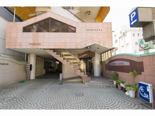 Отель эконом-класса  Takamado