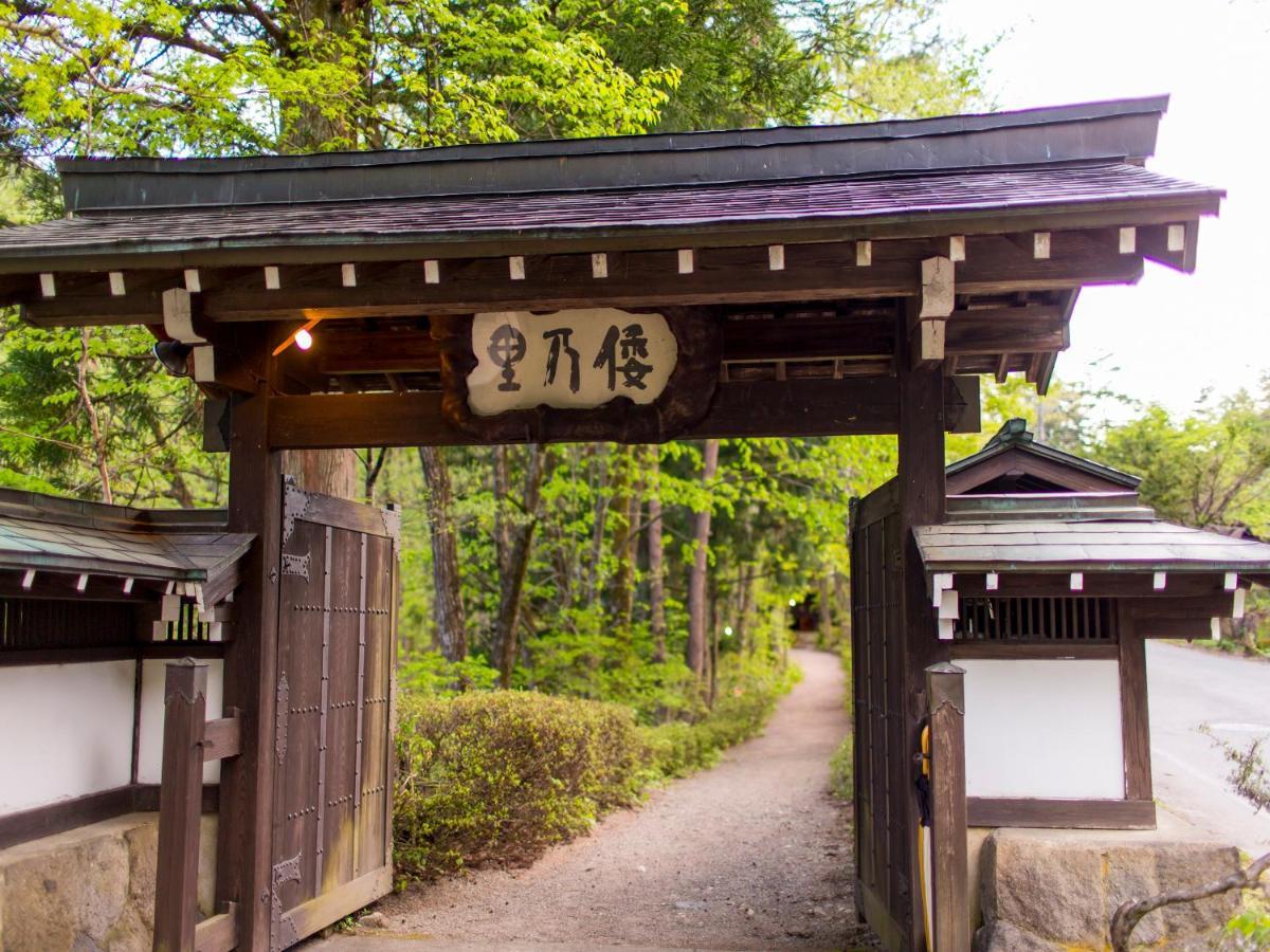 記念日におすすめのレストラン・日本の宿 ひだ高山 倭乃里の写真3